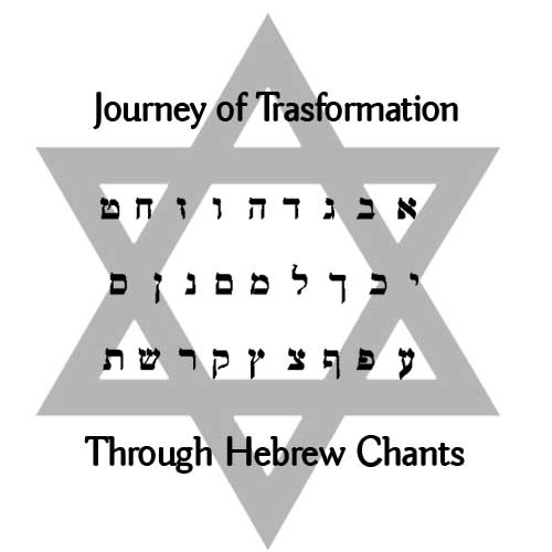 Hebrew Chants - Dances of Peace CD